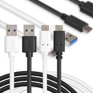 USB 3.1 C타입 일반 케이블